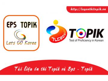 dai-dien-tai-lieu-on-thi-topik-va-eps-topik-web