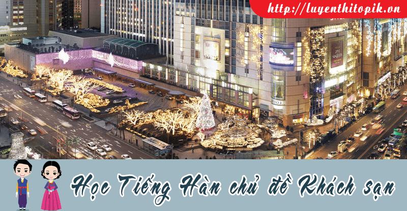 hoc-tieng-han-chu-de-khach-san-fb