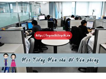 hoc-tieng-han-chu-de-lam-viec-van-phong-web