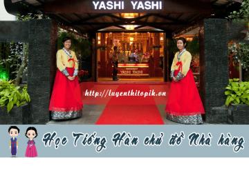 hoc-tieng-han-chu-de-nha-hang-web