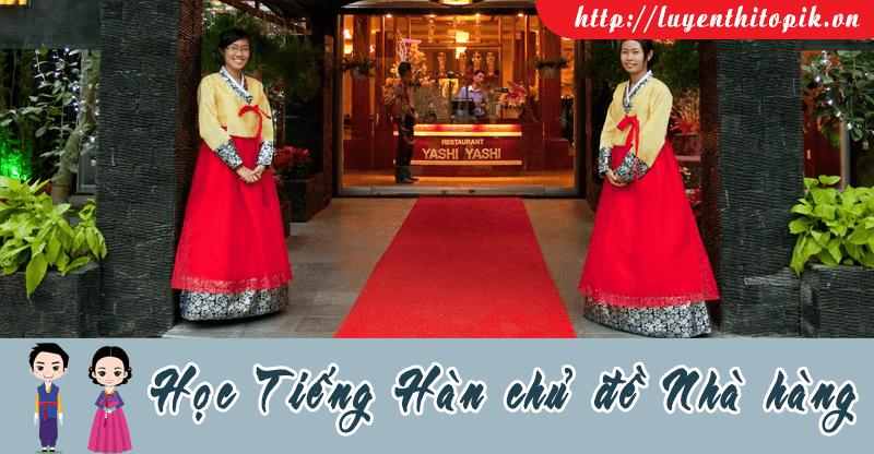hoc-tieng-han-chu-de-nha-hang