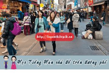 hoc-tieng-han-chu-de-tren-duong-pho-web