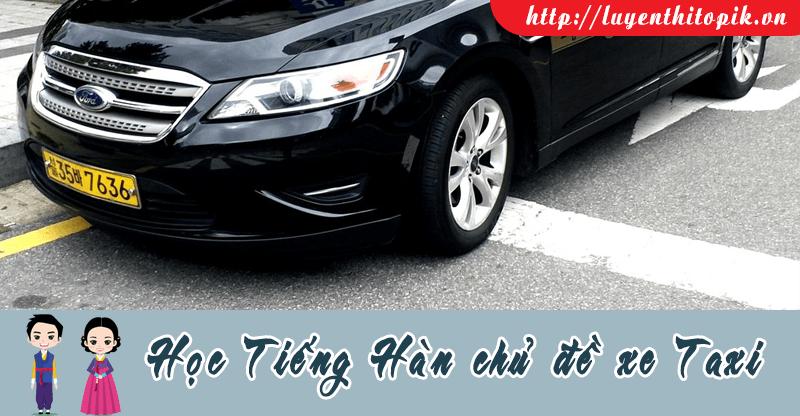 hoc-tieng-han-chu-de-xe-taxi-fb