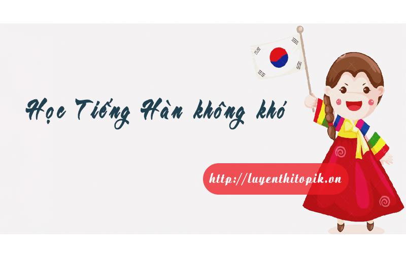 hoc-tieng-han-khong-kho-web