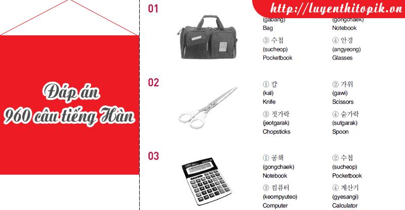 dap-an-960-cau-doc-hieu-tieng-han